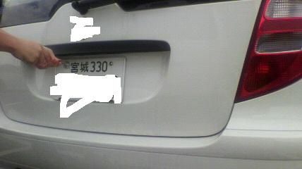 2011092509060000a.jpg