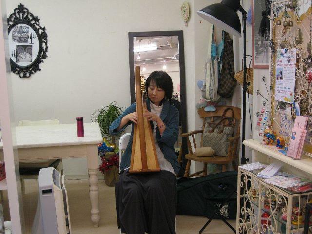 harp120203.jpg