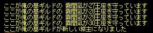 120213-01.jpg