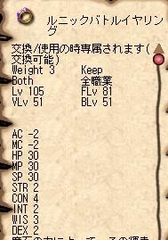 120220-05.jpg