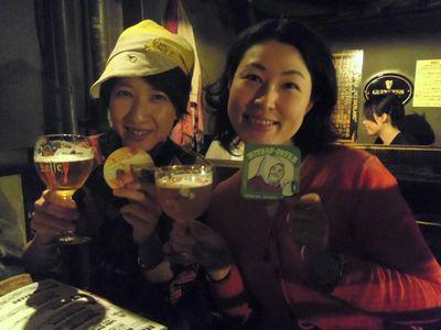 beer2_20130413013727.jpg