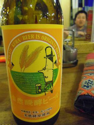 beer_20130316005647.jpg