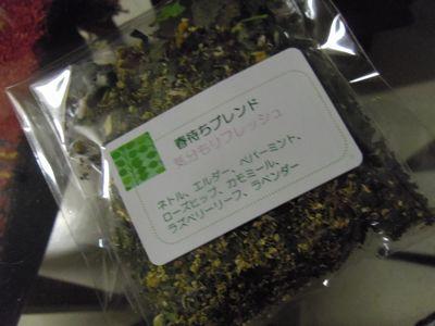 herb_20130226000113.jpg