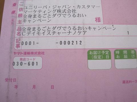 IMG_8376-1 (4)
