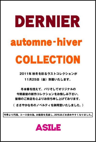2011-11譛・M-3_convert_20111124015025