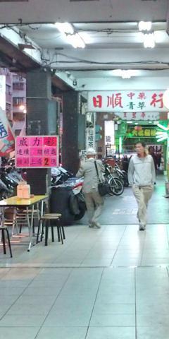【台北】龍山寺にて84才の日本語ペラペラなおじいちゃん