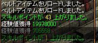 RedStone 11.10.09[10]