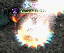 RedStone 11.12.01[08]