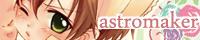 astromaker.jpg