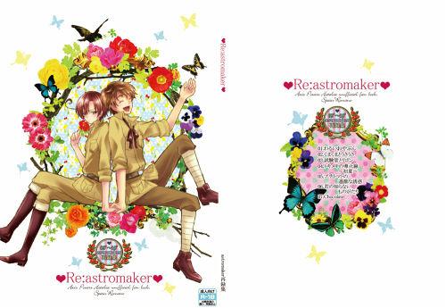 sairoku-book