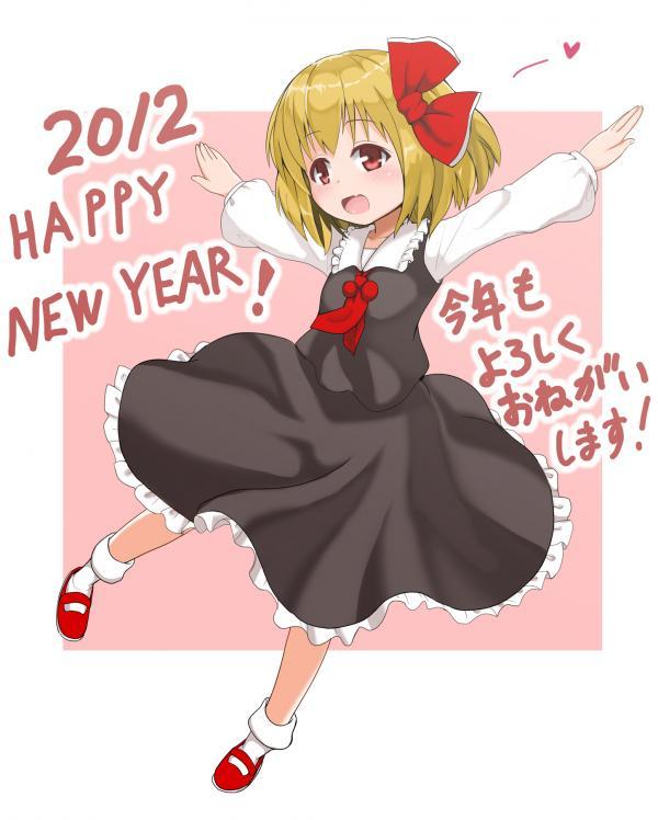 2012rumia_convert_20120105232433.jpg