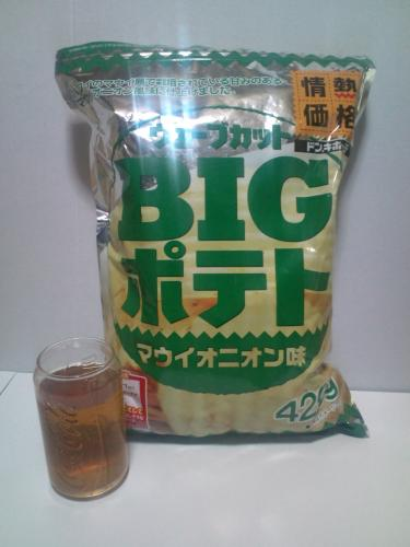 bigpotato1.jpg