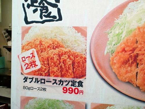 tkatsuya3.jpg