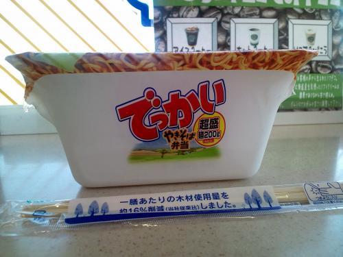 yakisoba5.jpg