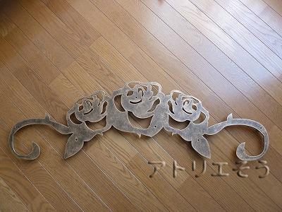 薔薇妻飾り 金飾仕様
