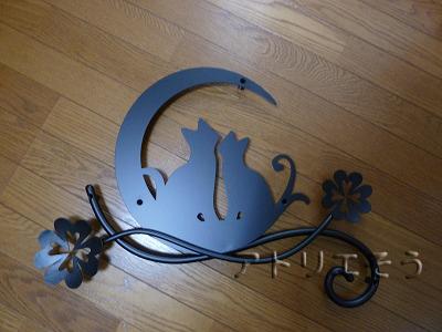 猫+月+クローバー妻飾り