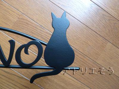 猫+クローバー表札