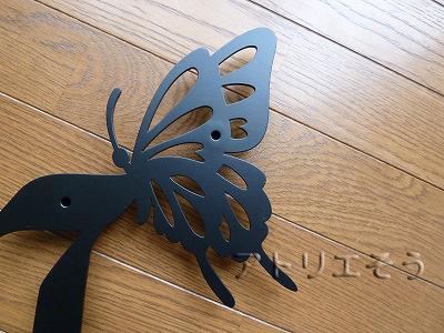 イニシャルI+蝶々妻飾り
