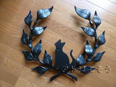 Fタイプ+猫妻飾り