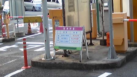 服部緑地ウォーターランド②