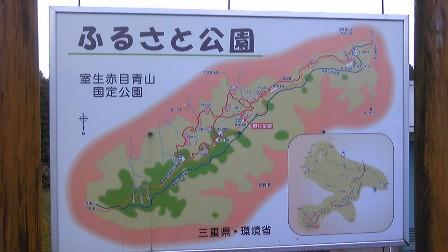青山高原①