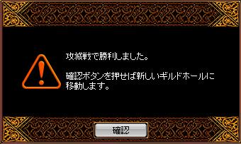 RedStone 11.10.22[03]