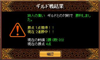 RedStone 11.10.23[01]