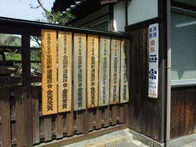 宝剣酒造受賞履歴