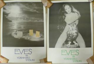 立木義浩 写真集EVESイブ宣材ポスター4種セット