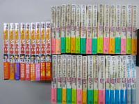 さとうふみや 金田一少年の事件簿 文庫32冊+新9冊