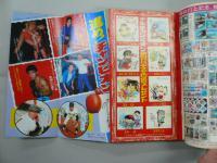 少年チャンピオン 創刊号 1969年8月10日 沢村忠