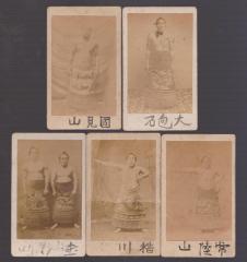 相撲力士カード 5枚 戦前? 常盤山 国見山 他