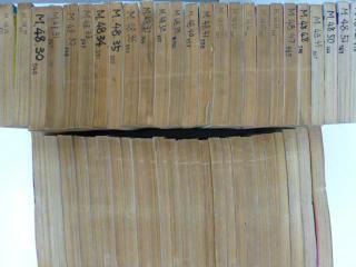 週刊マーガレット 1973年 50冊揃 集英社
