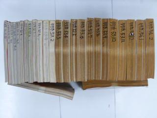 リリカ LYRICA 26冊 サンリオ 全29のうち12~14欠