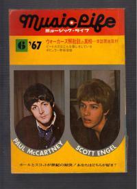 ミュージック・ライフ'67/6ビートルズ