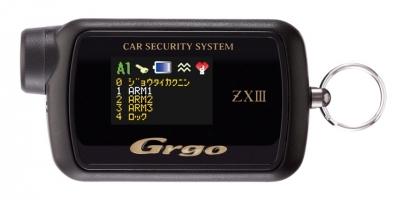Grgo-ZXⅢ