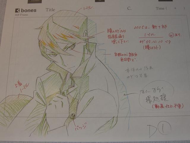 IMG_25247.jpg