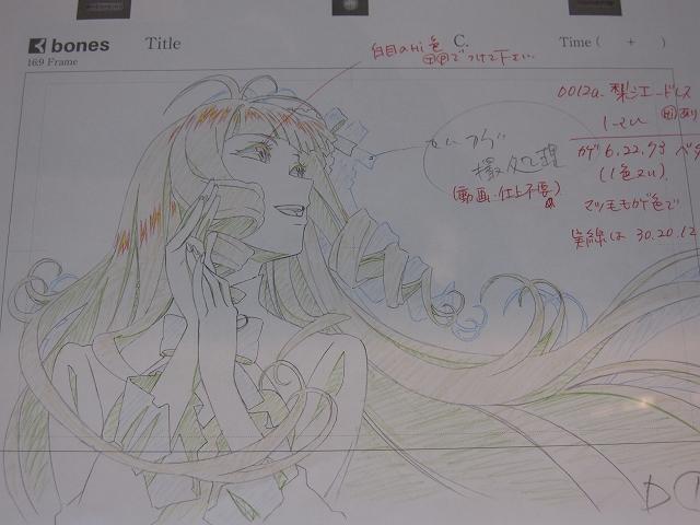 IMG_25251.jpg