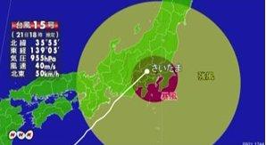 taifuu15.jpg