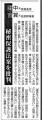 nonaka hiromu 2013 12 10