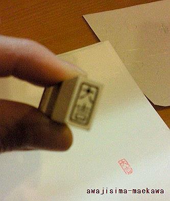 201212291826000.jpg