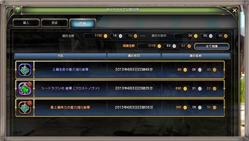 DN 2013-04-04 01-06-30 Thu