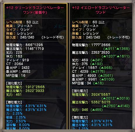 DN 2013-07-22 23-46-36 Mon