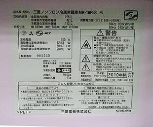saito_09.jpg