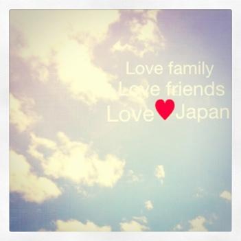 prayforJapan 空 写真 画像