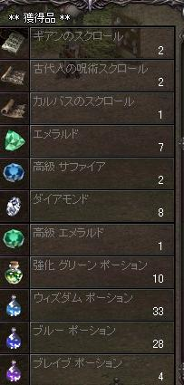 1223<br />巨人4