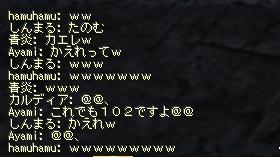 hidoi_20110922001953.jpg