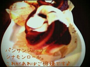 PhotoHenshu_20130210120523.jpg