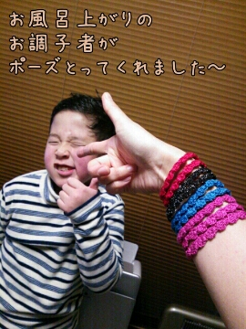 PhotoHenshu_20130211201317.jpg