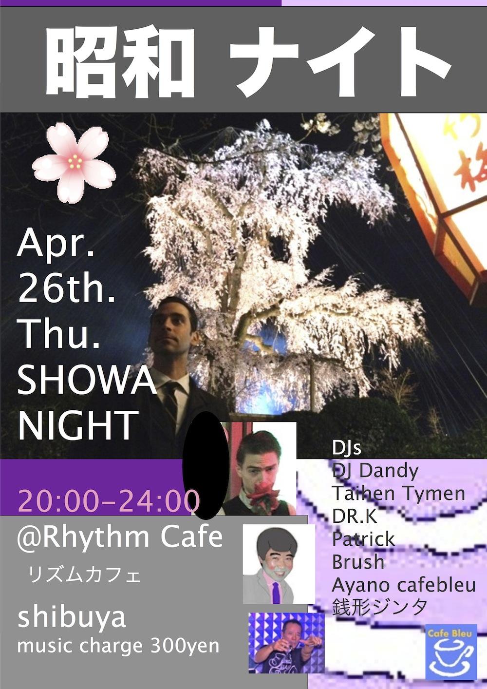 rhythmshowa_20120420021220.jpg